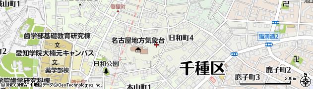 愛知県名古屋市千種区日和町周辺の地図
