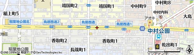 愛知県名古屋市中村区鳥居西通周辺の地図
