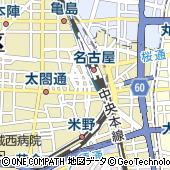 愛知県名古屋市中村区椿町14-13