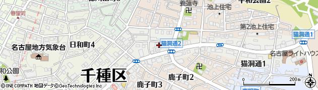 愛知県名古屋市千種区猫洞通周辺の地図