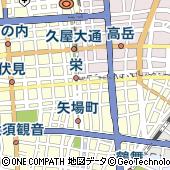 愛知県名古屋市中区