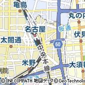 株式会社名鉄百貨店 本館レストラン・カフェドトールコーヒー