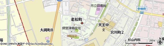 愛知県津島市老松町周辺の地図