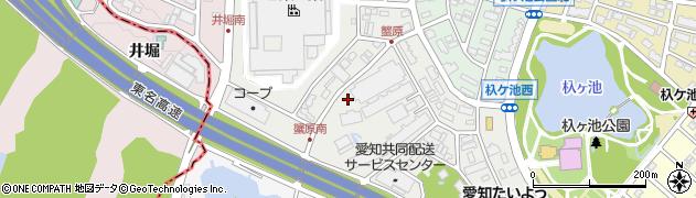 愛知県長久手市蟹原周辺の地図
