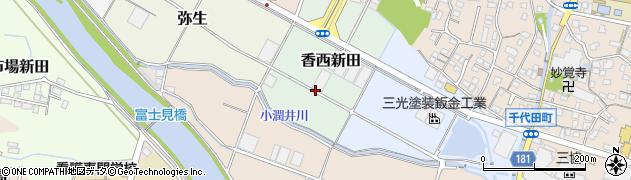 静岡県富士市香西新田周辺の地図