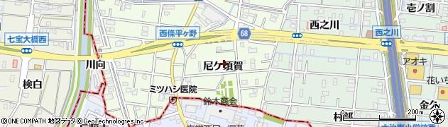 愛知県大治町(海部郡)西條(尼ケ須賀)周辺の地図