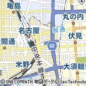 豊田通商株式会社 本社
