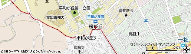 愛知県名古屋市名東区桜が丘周辺の地図