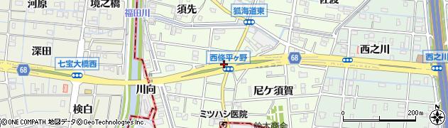 愛知県大治町(海部郡)西條(平ケ野)周辺の地図