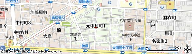 愛知県名古屋市中村区元中村町周辺の地図