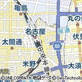 ダッシングディバ 名鉄百貨店本店