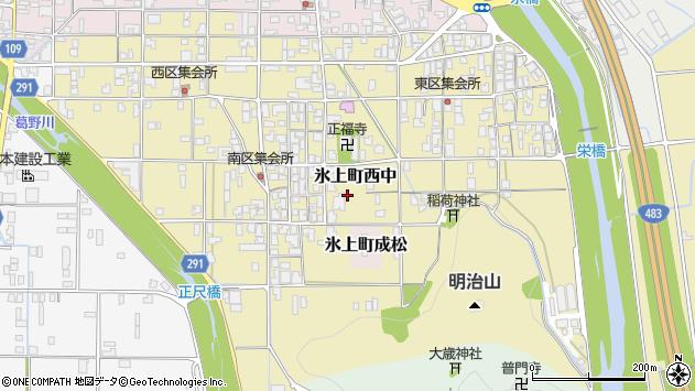 〒669-3603 兵庫県丹波市氷上町西中の地図