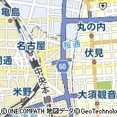 愛知県名古屋市中村区名駅