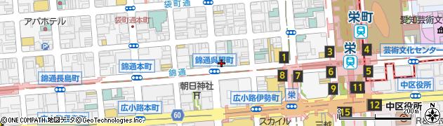 モヨリノ 錦栄店周辺の地図