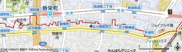 愛知県名古屋市中区葵周辺の地図