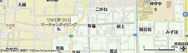 愛知県津島市百島町(祢宜)周辺の地図