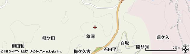 愛知県豊田市新盛町(象洞)周辺の地図