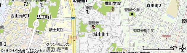 善篤寺周辺の地図