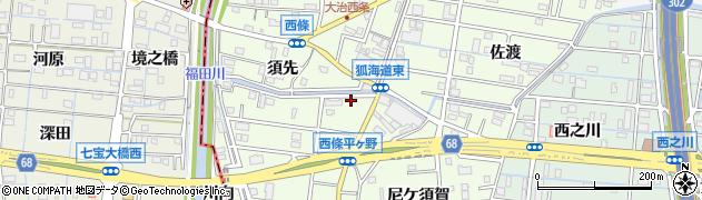 愛知県大治町(海部郡)西條(須先)周辺の地図