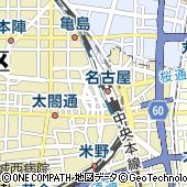 ソフマップ名古屋駅西店