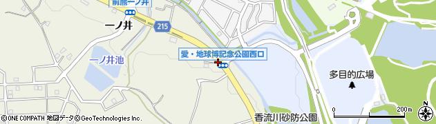 愛・地球博記念公園西口周辺の地図