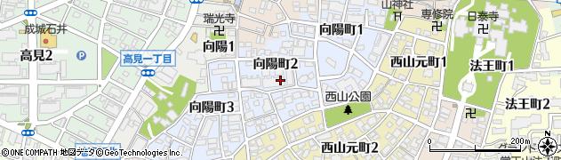 愛知県名古屋市千種区向陽町周辺の地図
