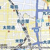 資生堂パーラー 名古屋