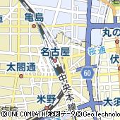 東急ハンズ名古屋店