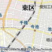 愛知県名古屋市千種区内山3丁目23-5