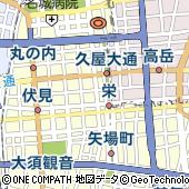 カゴメ株式会社 名古屋本社