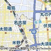 柿安名古屋店