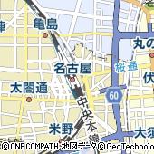 資生堂パーラー 名古屋店