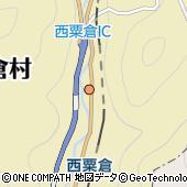 岡山県英田郡西粟倉村