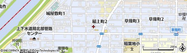 愛知県名古屋市中村区稲上町周辺の地図