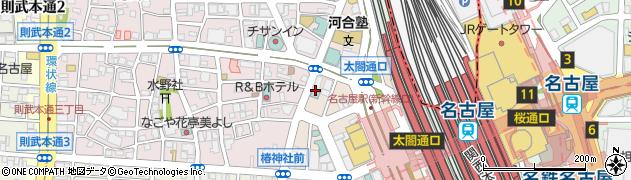 プライムダイニングよし木ホテルニュースターナゴヤ店周辺の地図