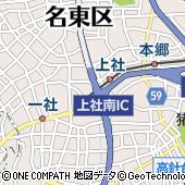 愛知県名古屋市名東区社台3丁目274-1