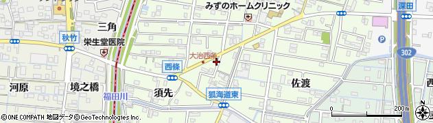 愛知県大治町(海部郡)西條(狐海道)周辺の地図