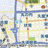 愛知県名古屋市中区錦1丁目6-5