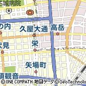日本経営協会中部本部