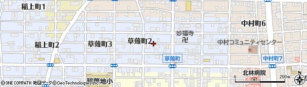 愛知県名古屋市中村区草薙町周辺の地図