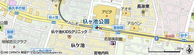 愛知県長久手市周辺の地図