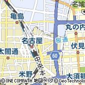 愛知県名古屋市中村区名駅3丁目26-8