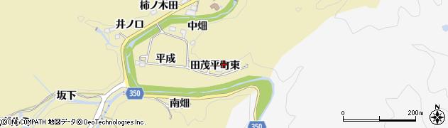 愛知県豊田市田茂平町(東)周辺の地図