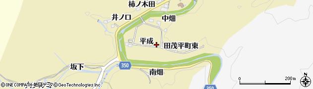 愛知県豊田市田茂平町(平成)周辺の地図
