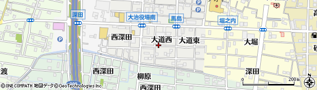 愛知県大治町(海部郡)馬島(大道西)周辺の地図