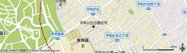 平和が丘住宅周辺の地図