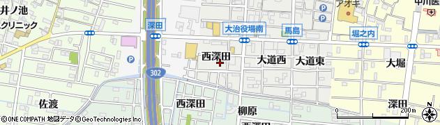 愛知県大治町(海部郡)馬島(西深田)周辺の地図
