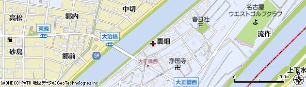 愛知県大治町(海部郡)八ツ屋(裏畑)周辺の地図