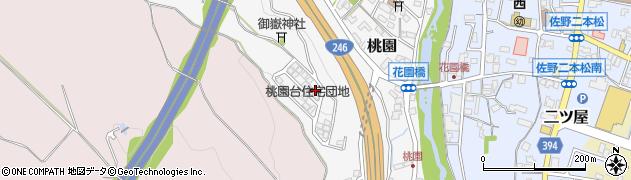 桃園台住宅団地周辺の地図