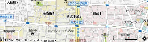 愛知県名古屋市中村区則武本通周辺の地図